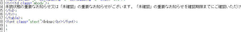 f:id:nisiki_satika:20160828225154p:plain