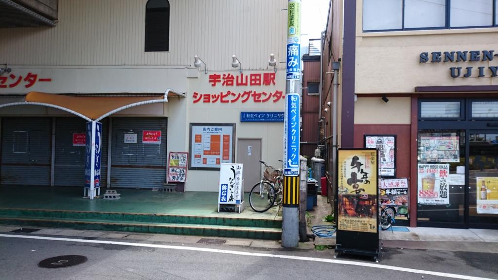 f:id:nisiki_satika:20160923211321j:plain
