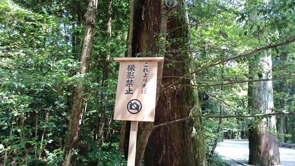 f:id:nisiki_satika:20160923214717j:plain