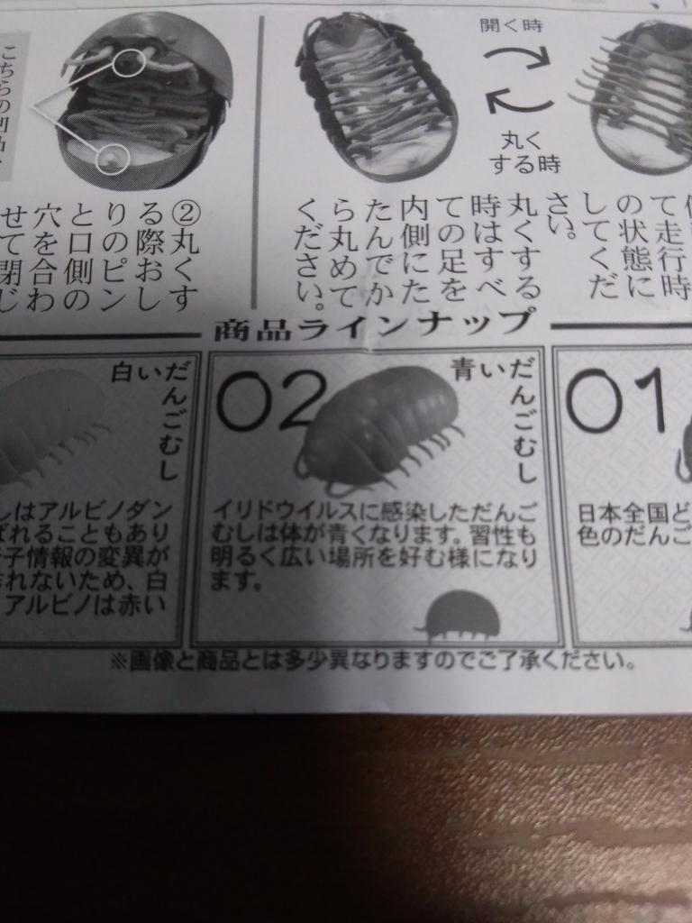 f:id:nisiki_satika:20180916230421j:plain