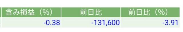 f:id:nisiki_satika:20181011232728j:plain