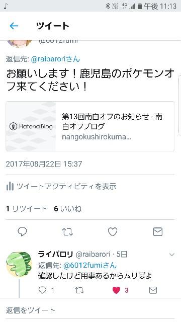 f:id:nisikino23:20170827231431j:image
