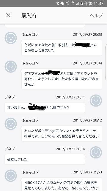 f:id:nisikino23:20170927234547j:image