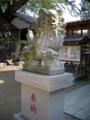 神鳥前川神社の狛犬