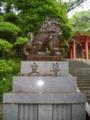 香取神宮の狛犬