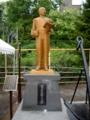 榎本武揚 銅像