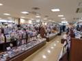 紀伊國屋書店 札幌ロフト店