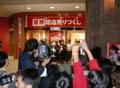 札幌西武 閉店の瞬間