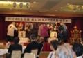 緑粋 創立20周年記念祝賀会