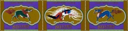 天皇陛下御即位二十年記念切手
