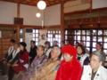 平成22年 節分祭
