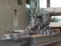 戦艦大和の精密模型