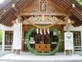 拝殿向拝に取り付けた茅輪