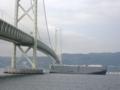 明石海峡大橋の下を通過する大型貨物船