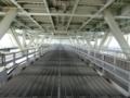 明石海峡大橋 管理路