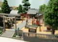 1/150 神社のジオラマ (H23/01/24撮影)