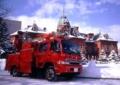 札幌市消防局 ポンプ車