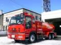 札幌市消防局 大型水槽車