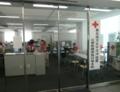 日本赤十字社北海道支部 災害救護実施対策本部