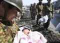 自衛隊による被災地での救助活動