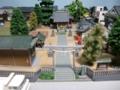 神社と茅輪の模型