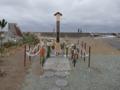 大震災から9カ月後の仙台 荒浜地区(慰霊塔)
