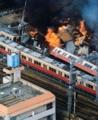 阪神淡路大震災(脱線した阪神電車と延焼する民家)