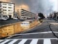 阪神淡路大震災(中央部が陥没した国道28号)
