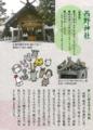 「さっぽろ経済」 2012年1月号掲載の記事