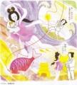 「さっぽろシティライフ」 2012/5/25号 P.14