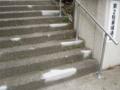 第2駐車場通路階段