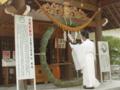 平成24年 夏越大祓式(宮司祝詞奏上)