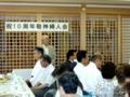 敬神婦人会創立十周年祝賀会