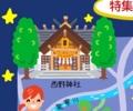 「マガジン762」Vol.29 表紙