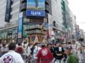 北海道祭2012