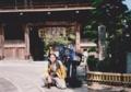 日本本土縦断ツーリング(霊山寺)
