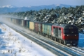 貨物列車(DF200牽引)