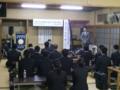 平成24年 文月会臨時総会