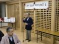 西野神社神力會 20周年祝賀会