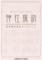 石狩管内神社ガイドマップ(表紙)