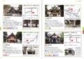 石狩管内神社ガイドマップ(西区)