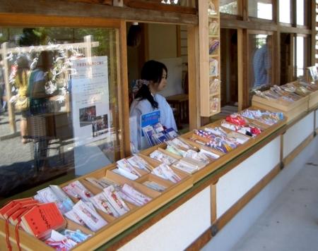 西野神社の女性助勤者(平成20年秋まつり)