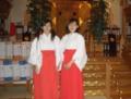 西野神社の女性助勤者(平成18年正月)