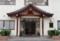 京都國學院