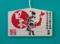 東日本大震災復興祈願絵馬(表面)
