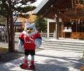 西野神社とドーレ君