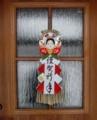 お正月の注連飾り(自宅玄関)