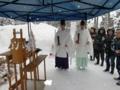 平成25年 古神札焼納祭