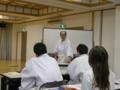 第2回 鎮魂行法研修会