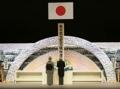 平成25年 東日本大震災追悼式